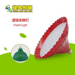 红绿两色透镜LED生鲜灯