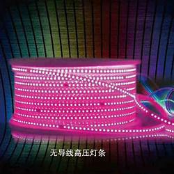 粉色无导线法高压LED软灯条