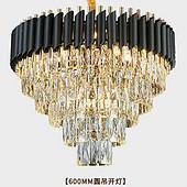 典雅黑金色600mm圆款暖光玻璃吊灯