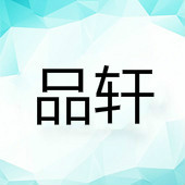蓬江区品轩灯饰厂