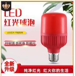 LED红光球泡