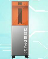 DLP高速高精度光固化3D打印机