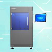 SLA高精度光固化3D打印机