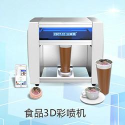 工业级3D打印机、3D扫描仪、食品3D打印机