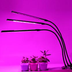 梵旭led植物灯