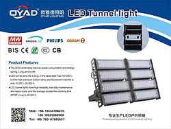 LED大功率高速公路隧道灯