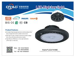 厂家批发超亮LED工矿灯户外照明