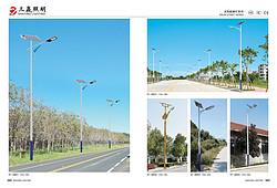 太阳能路灯系列超亮户外照明