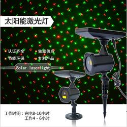 太阳能激光灯XL-711