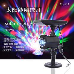 太阳能魔球灯XL-712