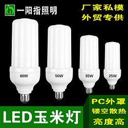 科达隆多功率led玉米灯