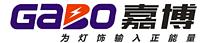 中山市嘉博锂电池有限公司
