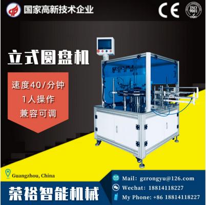 立式装盒机 小型包装机械 广州封盒机半自动