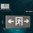 智能低压应急标志灯SS-523B