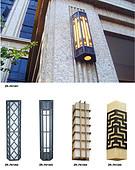 15-40瓦光线淡雅和谐室外壁灯
