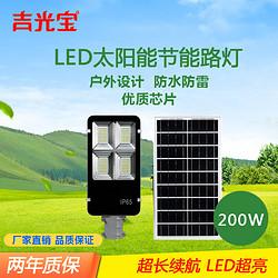 太阳能户外牙刷款庭院装饰路灯