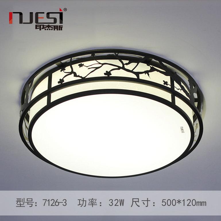 新中式吸顶灯