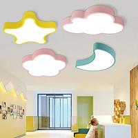 【办公照明】马卡龙儿童房卧室幼儿园教室吸顶灯具创意星星云朵月亮花朵卡通灯