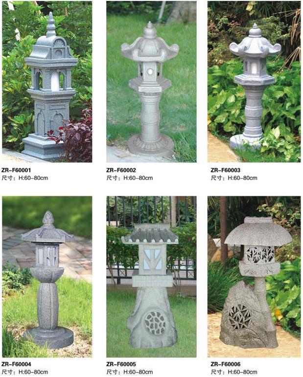 创意复古典雅公园草坪灯