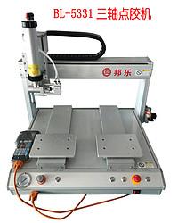 BL-5331三轴点胶机