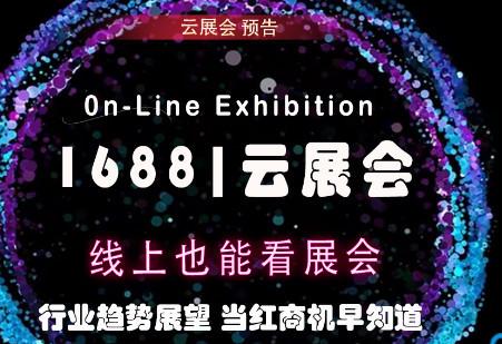 2020.3.18 中国·古镇国际灯饰博览会来喽