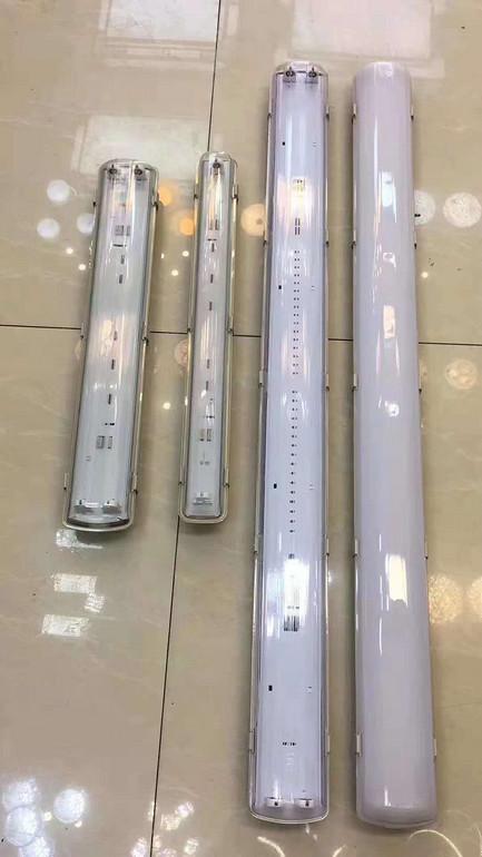 晨溪简约卧室长形灯管