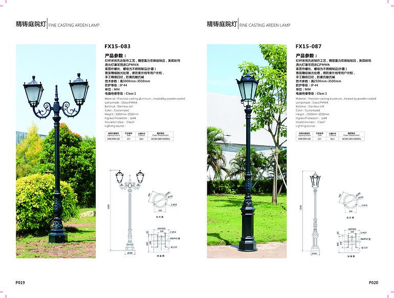 复古英式公园庭院灯