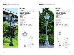 英式户外防水精铸庭院灯路灯