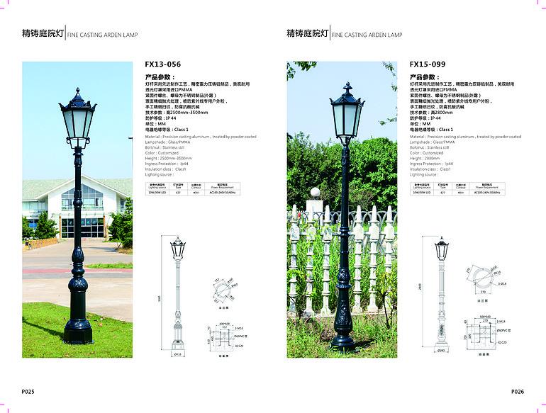 复古户外景观灯精铸庭院灯