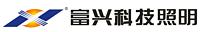 中山市松普电器照明有限公司
