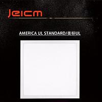 LED白色简约装饰家居照明平板灯
