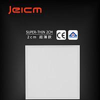 LED白色超薄简约装饰家居照明平板灯