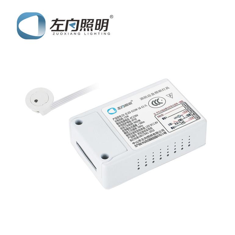 烟盒应急电源(3-50W)