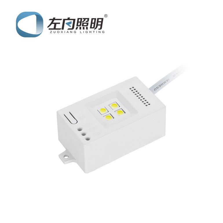 LED应急小方盒