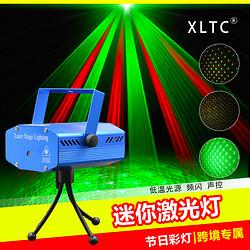 激光灯XL-D09