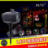 高亮LED投影灯XL-803