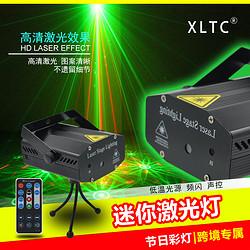 遥控迷你激光灯XL-C09