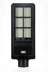 太阳能LY路灯