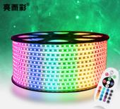 高压灯带七彩RGB