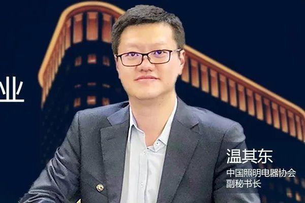 【全篇干货】2019年中国照明行业运行情况报告