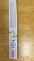 600mm LED 防尘支架