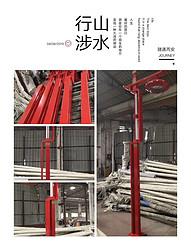 中国红创意路灯