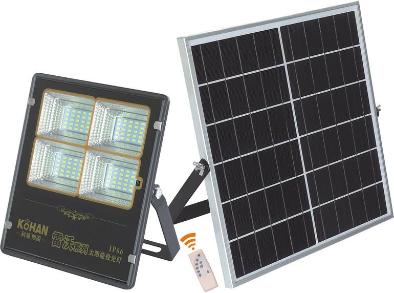IP66 雷沃系列太阳能投光灯路灯