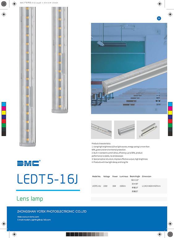 T5 LED 线条灯