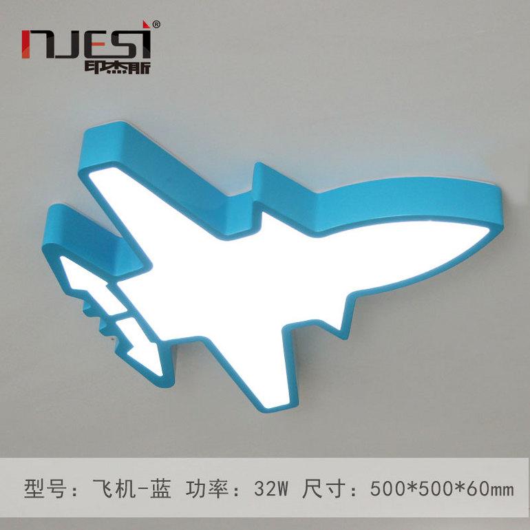印杰斯定制蓝色飞机状儿童灯