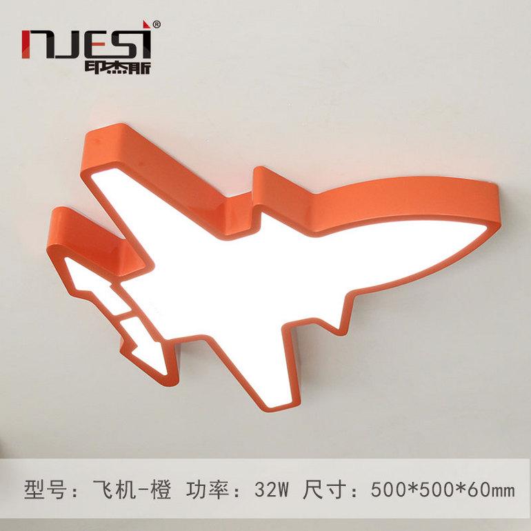 印杰斯定制橙色飞机状儿童灯