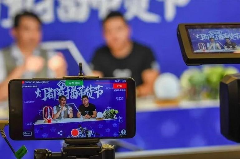 """5月18日,线上古镇灯博会e站购系列活动之 """"灯都直播带货节""""正式开幕"""