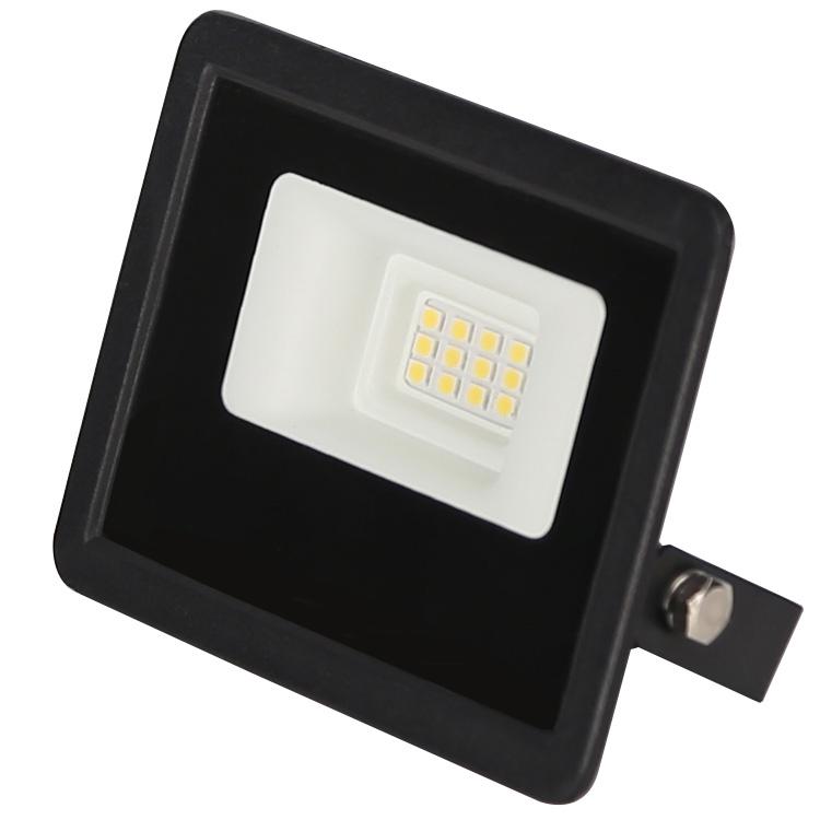 户外高亮工程照明简约LED投光灯