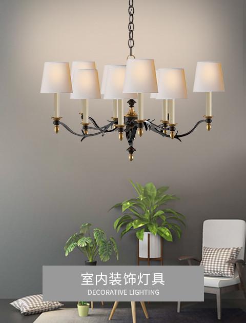 室內裝飾燈具