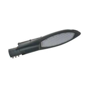 户外高光IP65防水G1系列LED路灯头